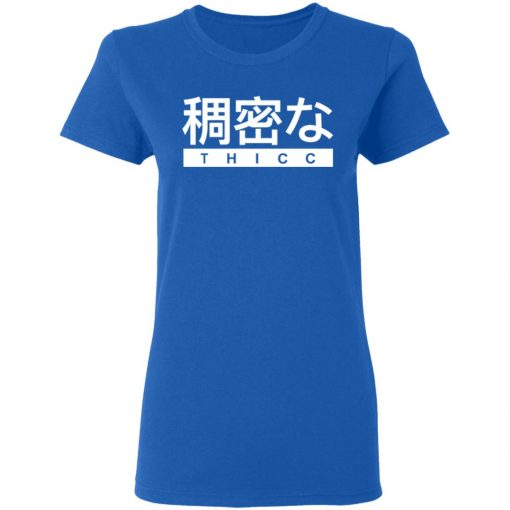 Aesthetic Japanese THICC T-Shirts, Hoodies, Long Sleeve