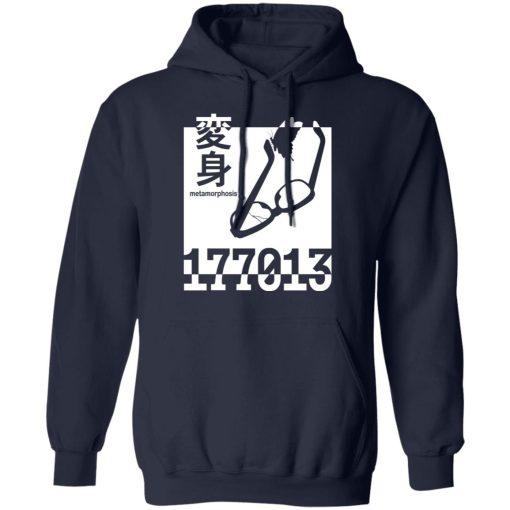 177013 Metamorphosis T-Shirts, Hoodies, Long Sleeve