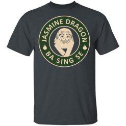Jasmine Dragon Ba Sing Se Avatar Uncle #Iroh T-Shirts, Hoodies, Long Sleeve