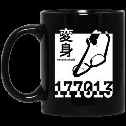 177013 Metamorphosis Mug