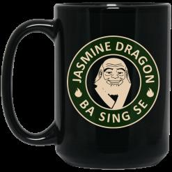 Jasmine Dragon Ba Sing Se Avatar Uncle #Iroh Mug