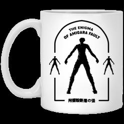 The Enigma Of Amigara Fault Junji Ito Gyo Mug
